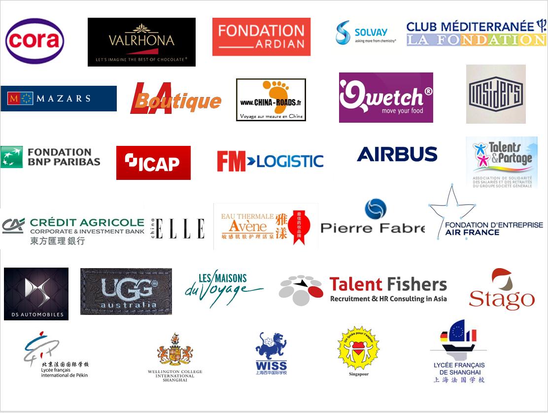 logos mécènes actifs 2019